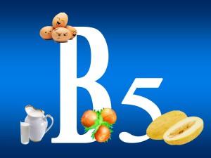 Предназначение витамина В5