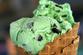"Мороженое ""Крокодил Гена"""